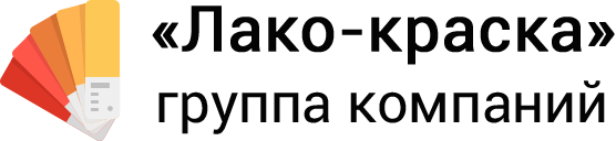 Группа компаний «Лако-краска»